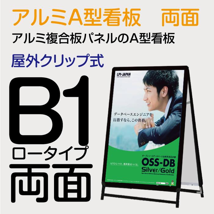 KB1-D-low