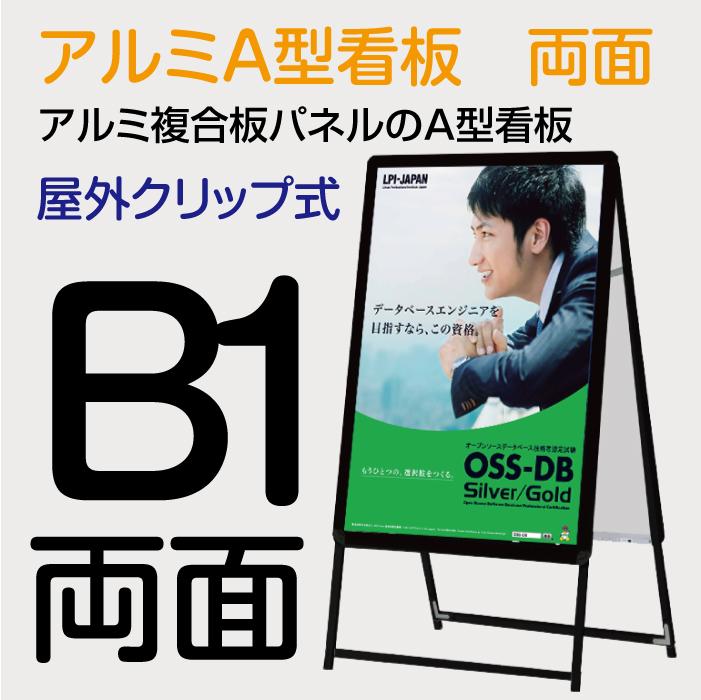 KB1-D