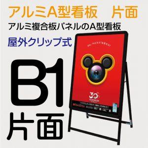 KB1-S