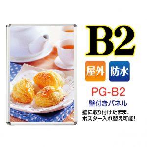 PG-B2