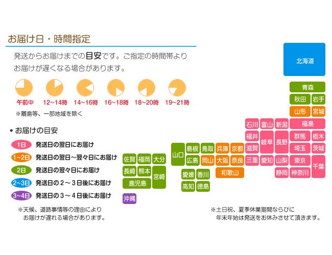 map-deli