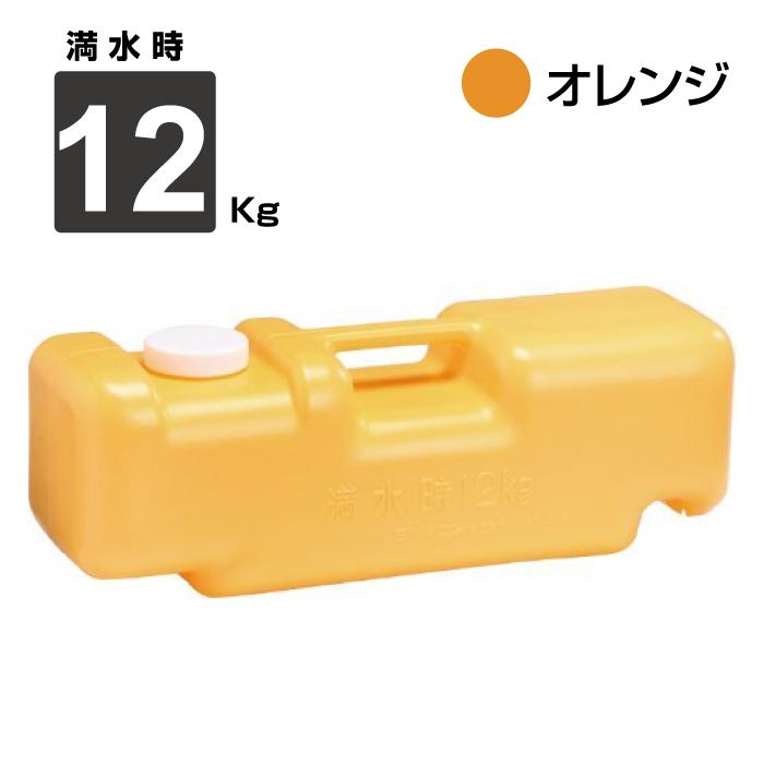 weight-orange