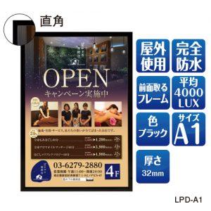 LPD-A1