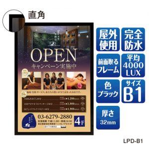 LPD-B1