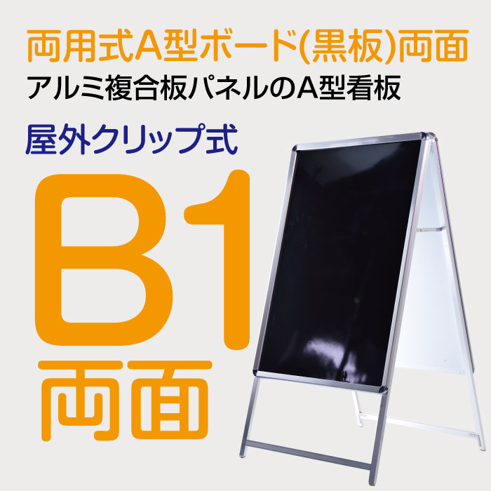 B1-LK