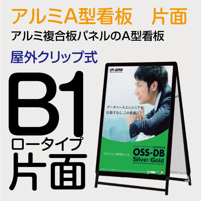 KB1-S-low