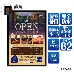 LPD-B2
